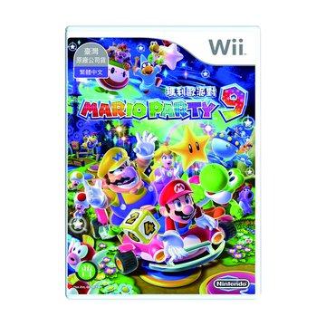 Nintendo 任天堂 WII 瑪利歐派對9 中文版