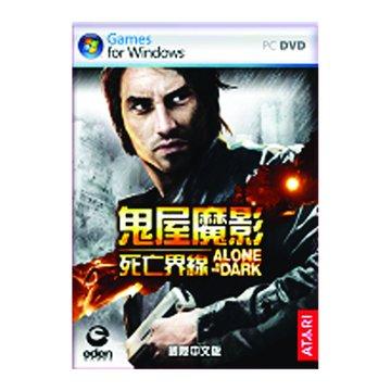 ATARI 英寶格 XBOX360 鬼屋魔影:死亡界線(中文版)