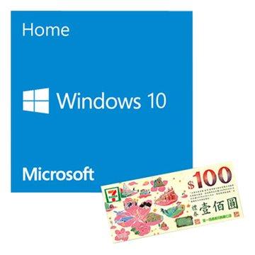 Microsoft 微軟 Win 10 家用64位元隨機版-中文+100元禮券