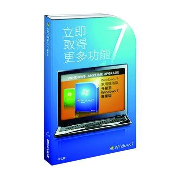 Microsoft 微軟 Windows 7 家用進階 to 專業彩盒中文升級(WAU)