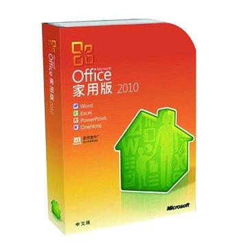 Microsoft 微軟 Office 2010 中文家用版盒裝