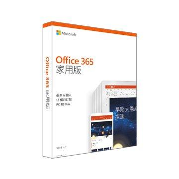 Microsoft Office 365 家用版-PKC