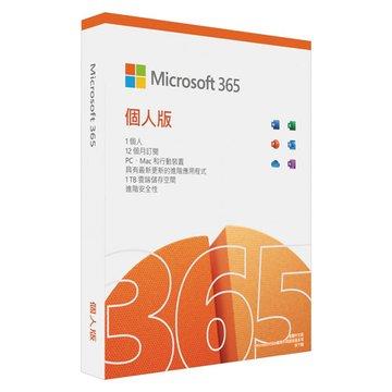 Microsoft 微軟 365 個人版一年盒裝