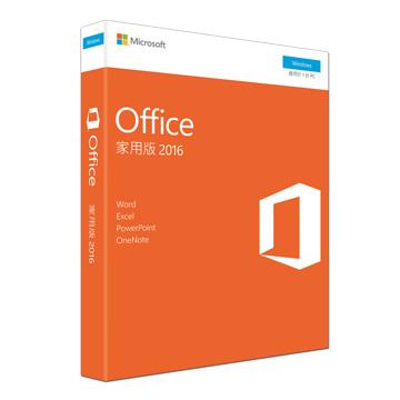 Microsoft 微軟Office 2016 家用版 PKC