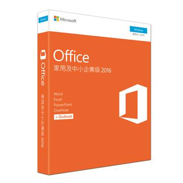 Microsoft Office 2016 家用及中小企業 PKC