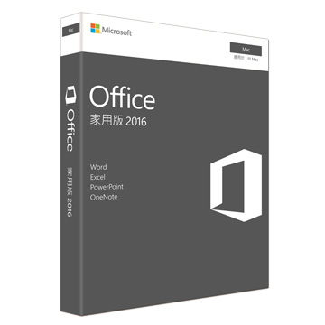 Microsoft 微軟Office for Mac 2016 家用版 PKC