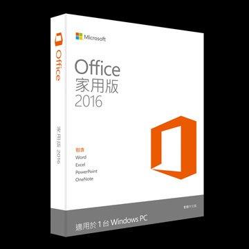 Microsoft 微軟Office 2016 家用版 PKC-英文
