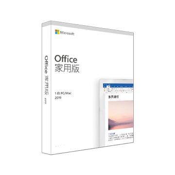 Microsoft Office 2019 家用版 盒裝