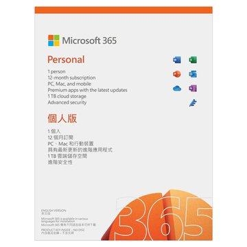 Microsoft 微軟 365 個人一年訂閱 數位下載版