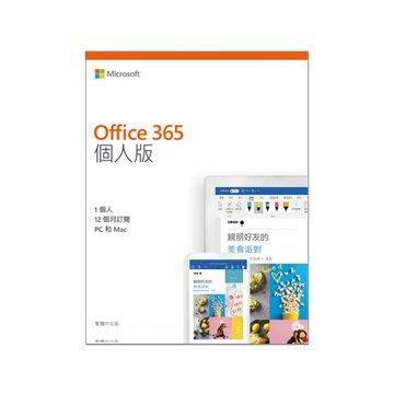 Microsoft 微軟Office 365 個人版-數位下載版