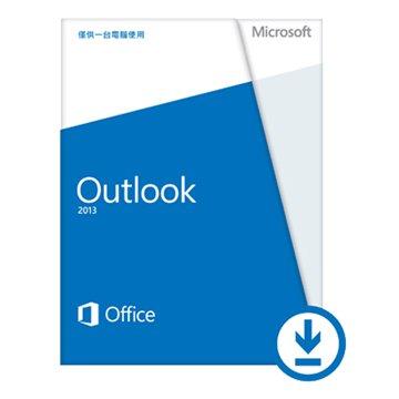 Microsoft 微軟 Outlook 2013 中文-數位下載版