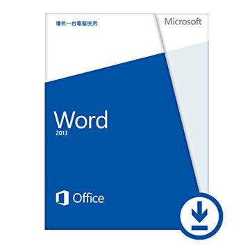 Microsoft 微軟 Word 2013 中文版非商業-數位下載版