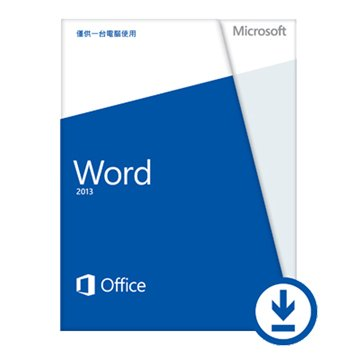 Microsoft 微軟 Word 2013 中文-數位下載版