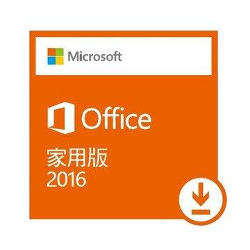 Microsoft 微軟Office 家用版 2016-數位下載版