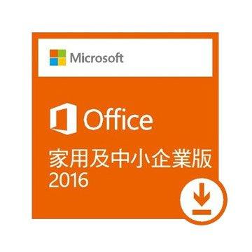 Microsoft 微軟Office 家用及中小企業版 2016-數位下載版