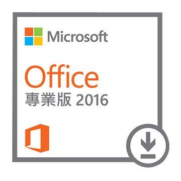 Microsoft 微軟Office 專業版 2016-數位下載版