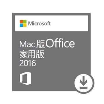 Microsoft 微軟Office for Mac 家用版 2016-數位下載版