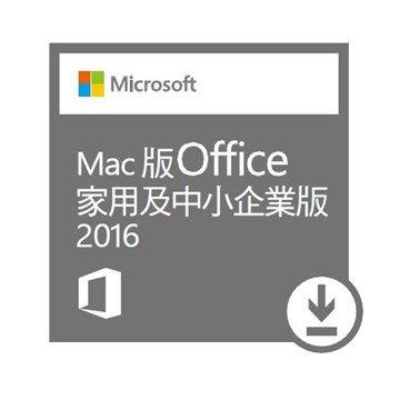 Microsoft 微軟Office for Mac 2016 家用及中小企業版-數位下載版