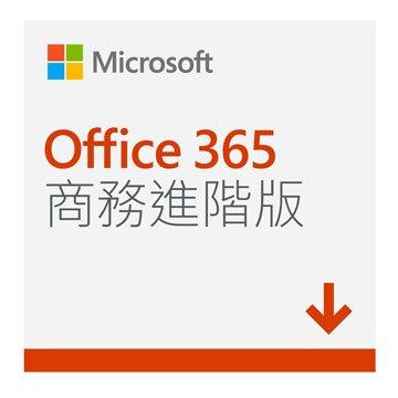 Microsoft 微軟 Office 365 商務進階版-數位下載版