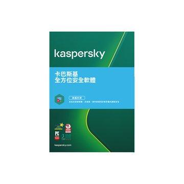 卡巴斯基  全方位安全軟體 5台1年-數位下載版