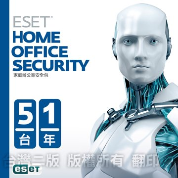 ESET NOD32 ESET Home Office Security Pack 家庭辦公室資安包 5台1年授權