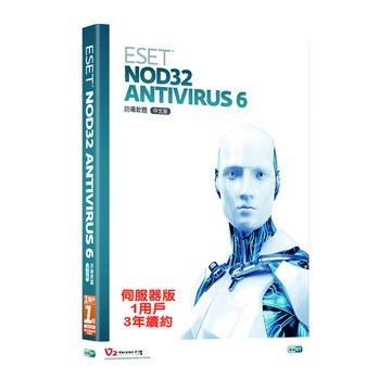 ESET NOD32 NOD32 伺服器版 單機3年 續約