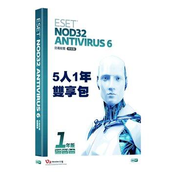 ESET NOD32 NOD32 防毒 5人1年雙享包 (序號買一送一)