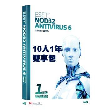 ESET NOD32 NOD32 防毒 10人1年雙享包 (序號買一送一)
