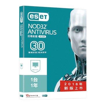 ESET NOD32 ANTIVIRUS 防毒(11.0) 1台1年