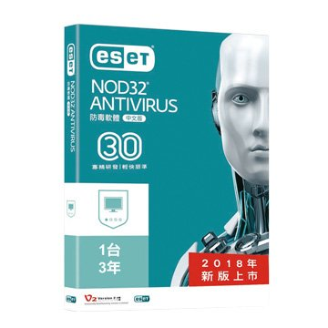 ESET NOD32 ANTIVIRUS 防毒(11.0) 1台3年