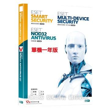 ESET NOD32  ANTIVIRUS 防毒單機一年