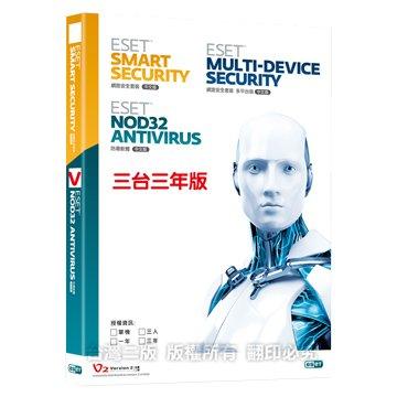 ESET NOD32  ANTIVIRUS 防毒三台三年