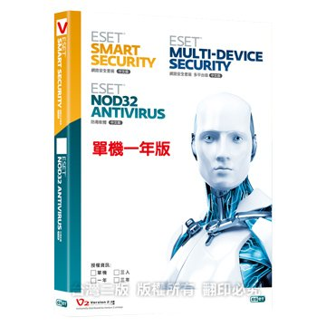 ESET NOD32 ESET SMART SECURITY 網路安全單機一年