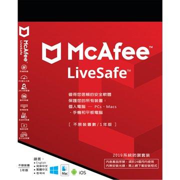 McAfee  LiveSafe 2019中文-不限台1年