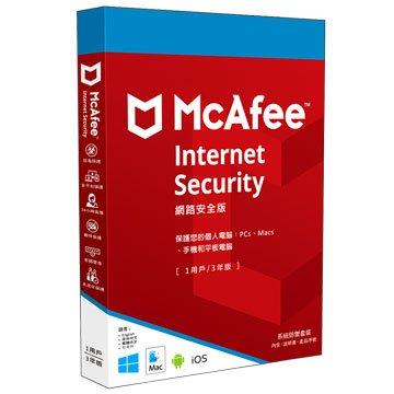 McAfee  網路安全版中文-1人3年