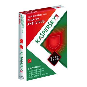 KASPERSKY 卡巴斯基 防毒 2013單機版一年(買一送一)