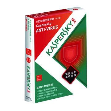 KASPERSKY 卡巴斯基 防毒 2013 1台2年(買一送一)