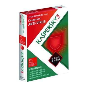 KASPERSKY 卡巴斯基 防毒 2013 2台1年(買一送一)
