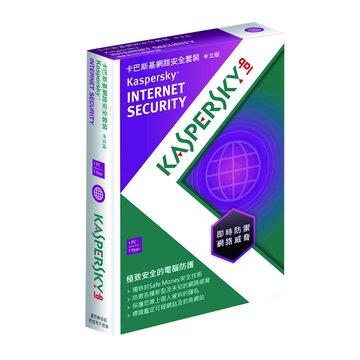 KASPERSKY 卡巴斯基 網路安全 2013 1台1年(買一送一)
