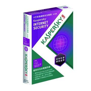 KASPERSKY 卡巴斯基 網路安全 2013 3台1年(買一送一)