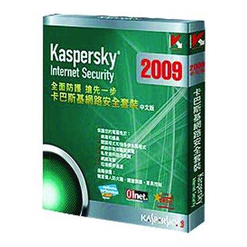 KASPERSKY 卡巴斯基 小型企業安全解決方案(1台伺服器+5台工作站+5台行動裝置)1年