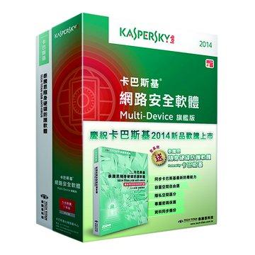 KASPERSKY 卡巴斯基 網路安全旗艦版 2014 5台裝置1年