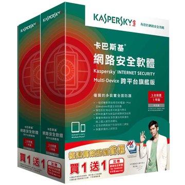 KASPERSKY 卡巴斯基 網路安全旗艦版 2015 3台裝置1年