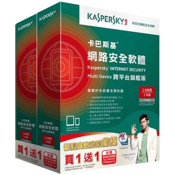 KASPERSKY 卡巴斯基 網路安全旗艦版 2015 3台裝置2年