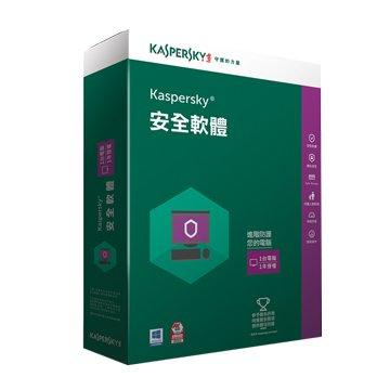 KASPERSKY 卡巴斯基 網路安全 2016 1台1年
