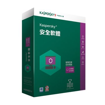 KASPERSKY 卡巴斯基網路安全 2016 1台2年