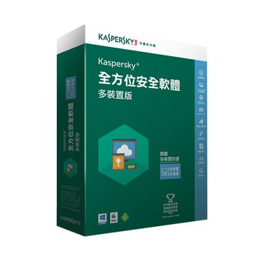 KASPERSKY 卡巴斯基 全方位安全(多裝置)2016 1台2年