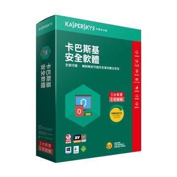 KASPERSKY 卡巴斯基 安全軟體 2018 3台1年