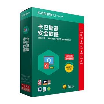 KASPERSKY 卡巴斯基 安全軟體 2018 5台2年