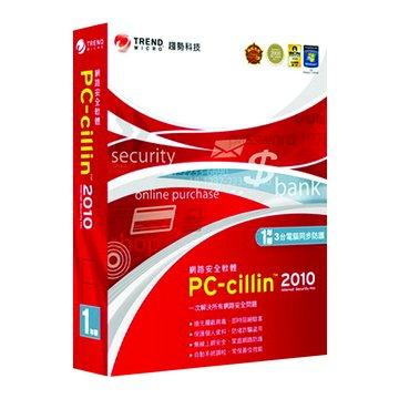 TREND 趨勢 PC cillin 2010 TIS Pro-Bundle版